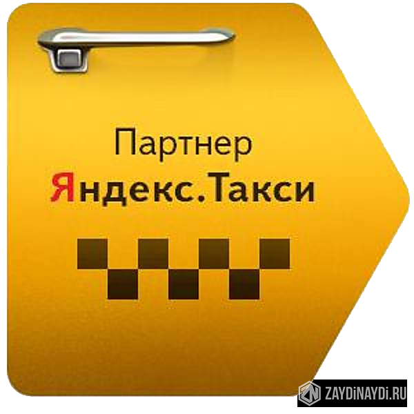 Офис такси максим магнитогорск телефон