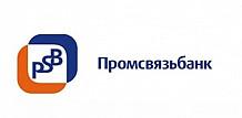 Официальный сайт Промсвязьбанка Краткий обзор